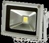 Stříbrné LED reflektory