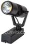 Lištové LED reflektory